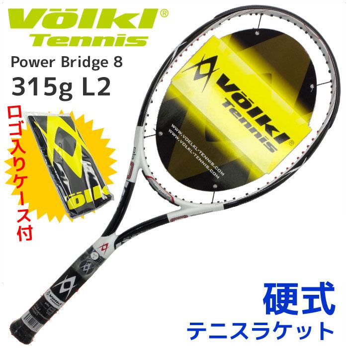 フォルクル(Volkl) 硬式テニスラケット Power Bridge 8 L2 新生活応援 【コンビニ受取対応商品】【メール便不可・宅配便配送】