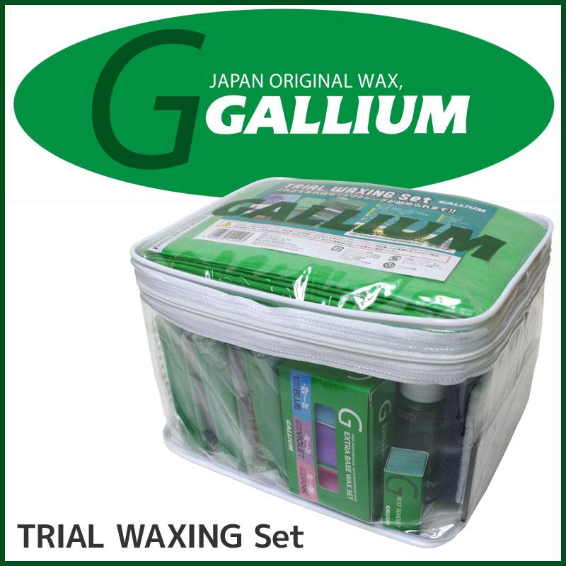 GALLIUM ガリウム Trial Waxing Set JB0004 スキー スノーボード ワックス ホットワクシング ツールセット Trial Waxing Box 【ワックスセット】【BOX・はこぽす】【コンビニ受取対応商品】【メール便不可・宅配便配送】