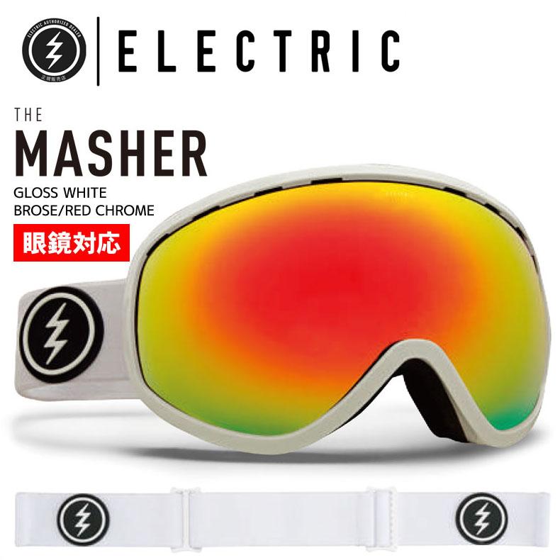 【スーパーSALE限定プライス】ELECTRIC エレクトリック スノーゴーグル メンズ レディース スキー スノーボード 17-18 MASHER [18MGW] GLOSS WHITE - BROSE/RED CHROME 眼鏡対応【はこぽす対応商品】【コンビニ受取対応商品】【メール便不可・宅配便配送】