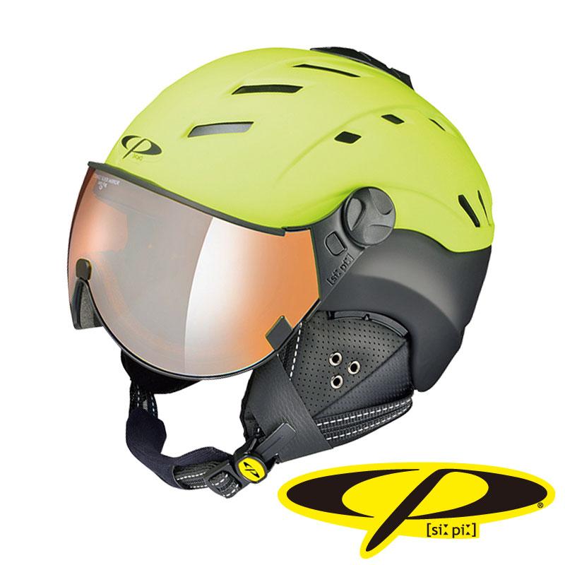 CP シーピー バイザーレンズ付き ヘルメット カムライ CAMURAI SSB CPC1809 オレンジミラーレンズ L/XL 【メール便不可・宅配便配送】