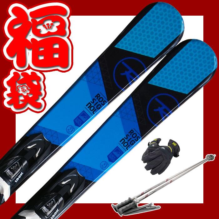 【スキー福袋】ROSSIGNOL (ロシニョール) スキー4点セット ミッドスキー EXPERIENCE メンズ レディース ロッカー 123cm 金具付き 初心者におすすめ 【メール便不可・宅配便配送】