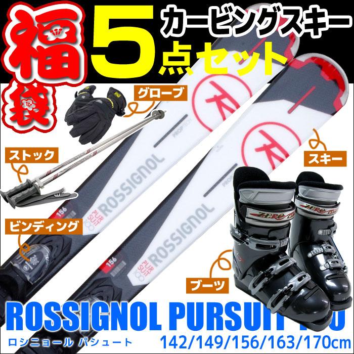 【スキー福袋】ROSSIGNOL (ロシニョール) ブーツ付き スキー5点セット カービングスキー 16-17 PURSUIT 100 149/156/163/170cm Xelium 金具付き 初心者におすすめ 【メール便不可・宅配便配送】