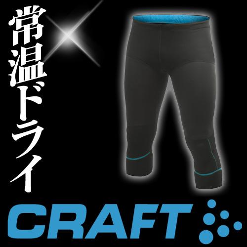 a106b59c TechnicalSport PASSO: CRAFT craft underwear CROSS TRAING RUN men's ...