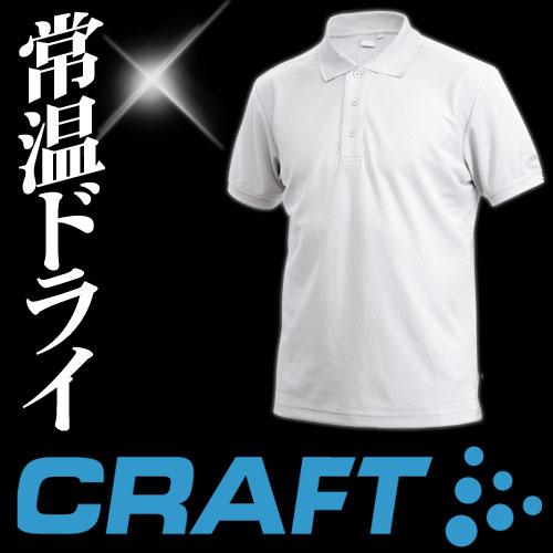 CRAFT Craft开领短袖衬衫192466 Polo Shirt pique Classic
