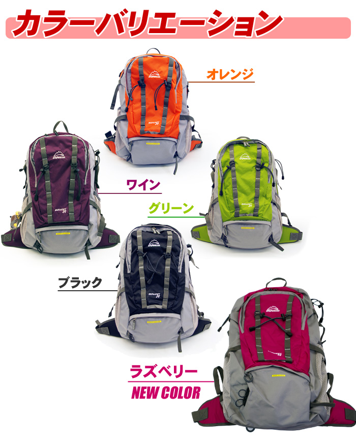 频频徒步背包 GROWHILL DAYLIGHT30 GTB BP1001