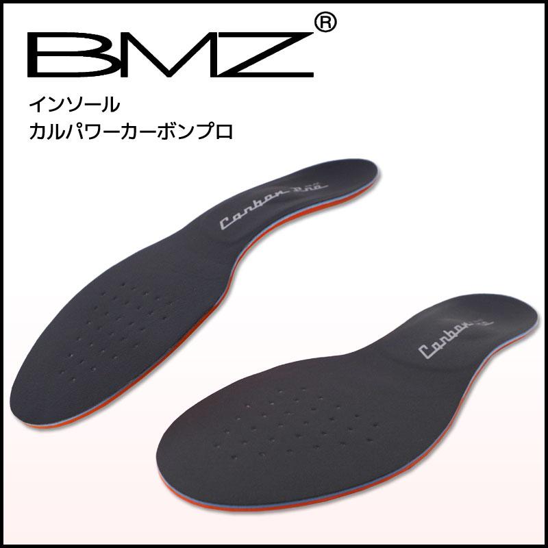 BMZ インソール CCLP カルパワー カーボンプロ カーボン6 中敷き 【DM便(旧メール便)・ネコポス・ゆうパケット対応】