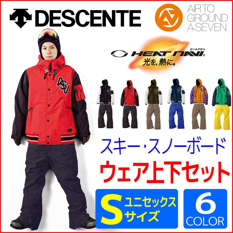 ブルゾンウェア 上下セット ユニセックスSサイズ DESCENTE (デサント) スキー スノーボード スノー ウェア 2点セット ジャケット パンツ セット DA7-5117 DA7-5112 DA7-5113 【メール便不可・宅配便配送】