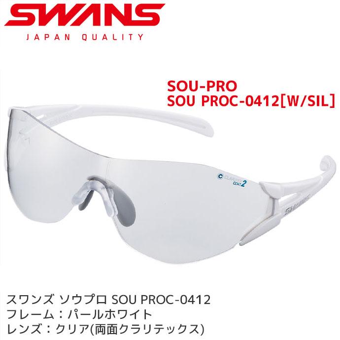 581a4f8ffb7 SWANS SOU PRO-C-N2C SOUPRO-C-0412 W SIL  ◇ compact size swans sunglasses
