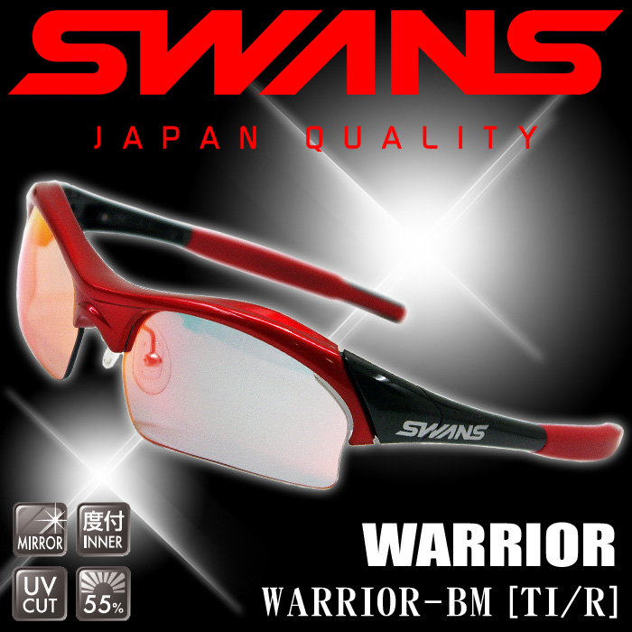 SWANS WARRIOR-BM Titan led [TI/R] • Swan sunglasses