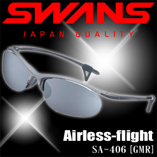 沒有天鵝杜撰玻璃杯SA-406♪空氣的航班◆SWANS
