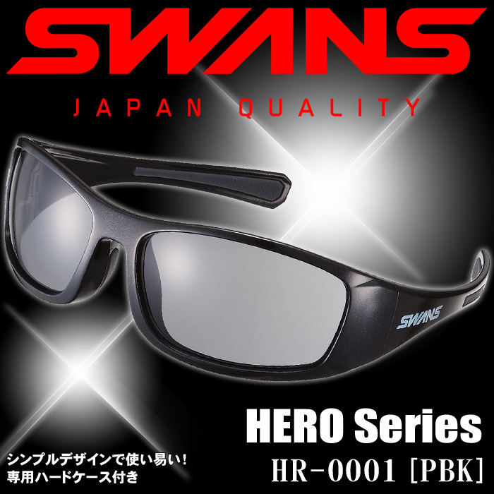 Swan's sunglasses ◆ HERO-N HR-0001 ◆ SWANS Hero series