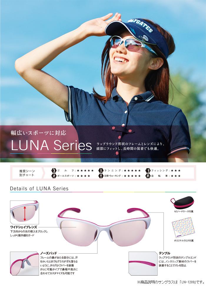 SWANS LUNA-P LN-0051 BKPI ◇ LUNA series ◆ polarizing lens model ♪ swans sunglasses fs3gm