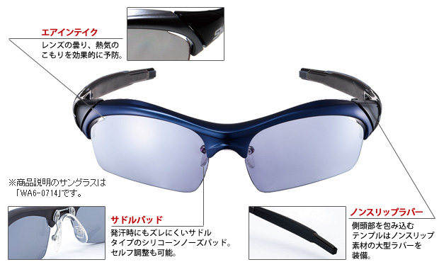 SWANS swans sunglasses WARRIOR-Bph WA6-0066 [W/GMR] ◆ ウォーリアー-like light lens