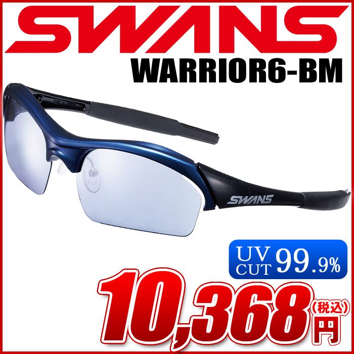 SWANS swans sunglasses WARRIOR6-BM WA6-0714 BKBL ◇ WARRIOR6 ◆ mirror lens model ice blue ♪ swans sunglasses fs3gm
