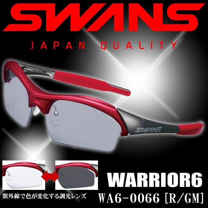 SWANS swans sunglasses WARRIOR-Bph WA6-0066 ◆ ウォーリアー-like light lens fs3gm