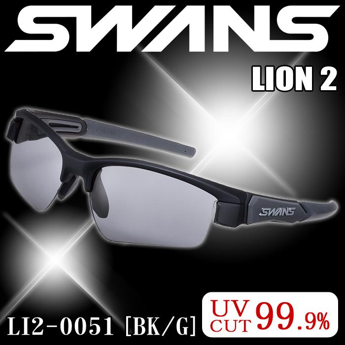 SWANS swans sunglasses LION-P LI2-0051 ◆ lion polarizing lens swans sunglasses fs3gm