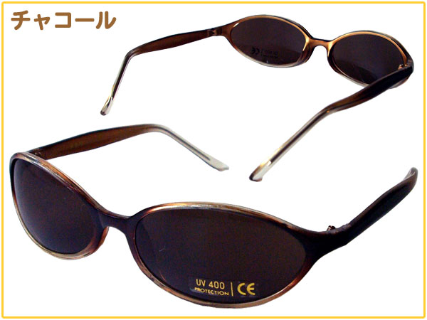 It is at half price only now! Besides! Furthermore, ◆ with case is helpful without exception; sunglasses