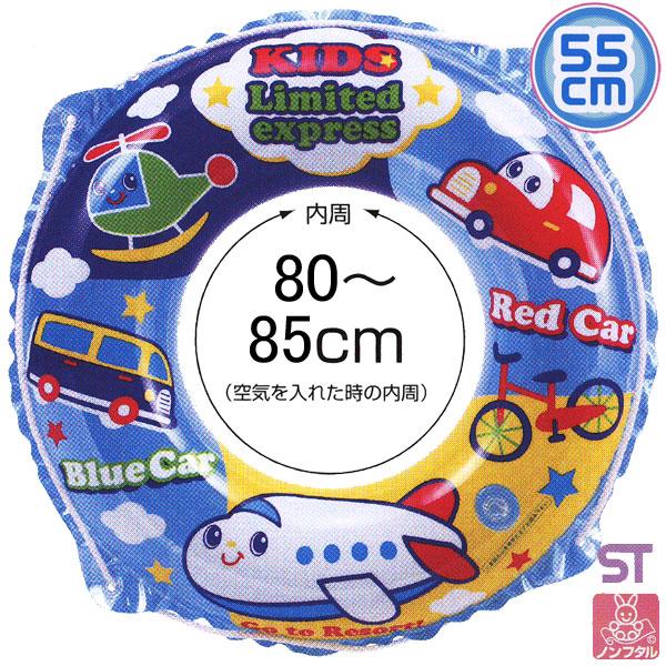 히오키 김의 랜드 낚시찌고리 55 cm HIOKI WS2755