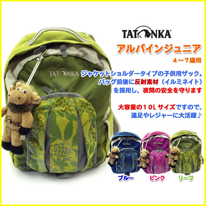 10 뉴 모델!!타톤카☆알파인 쥬니어청・도・록 10 P06jul13 fs3gm