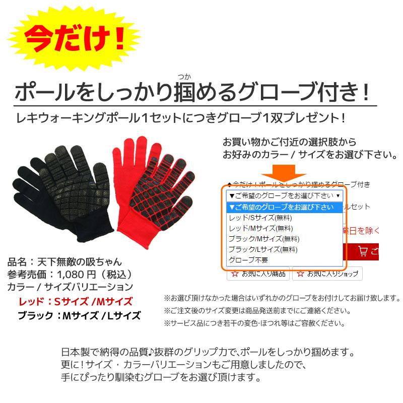 LEKI 1300188 스핀 그레이/블랙 ♪ 워킹 폴 ◆ 필요한 글러브 첨부! 유익한 사례 집합의 추가 보너스 있어! fs3gm