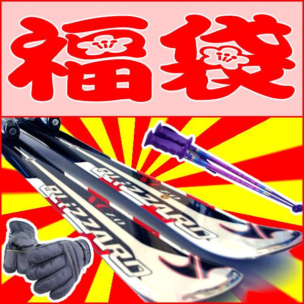 【スキー福袋】BLIZZARD (ブリザード) スキー4点セット カービングスキー XC 7.0IQ メンズ レディース 153/160/167 金具付き 初心者におすすめ 【メール便不可・宅配便配送】