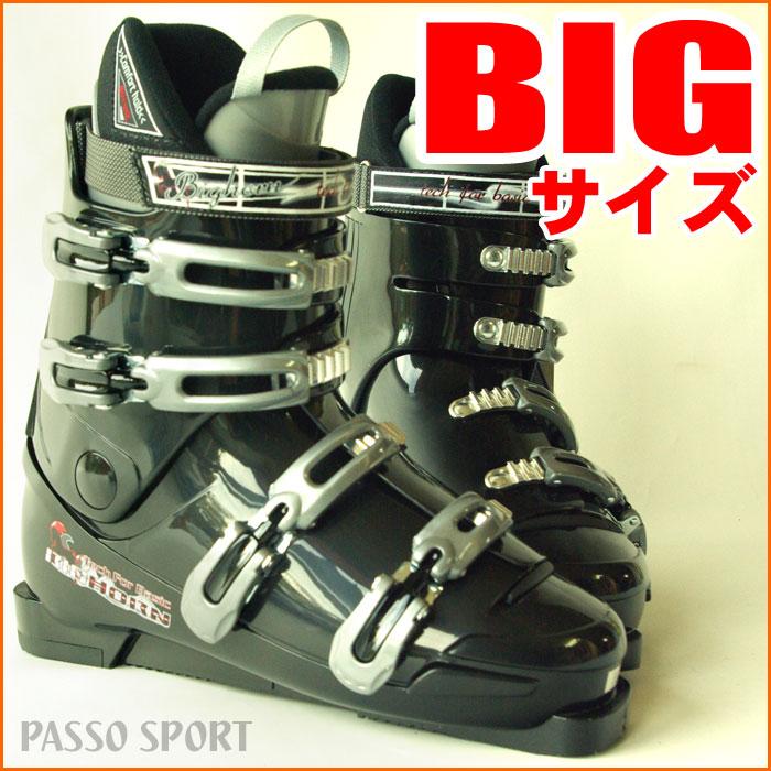 ビッグホーン スキーブーツ Bighorn WAVE SEVEN メンズ 29.0/30.0【BOX・はこぽす】【はこぽす対応商品】【wsp10x】【メール便不可・宅配便配送】