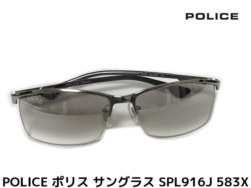 2019年モデル 国内正規品 POLICE ポリス サングラス SPL916J 583X 新作 チタンフレーム シルバーミラーグラデーション ナイロール ハーフリム STORM