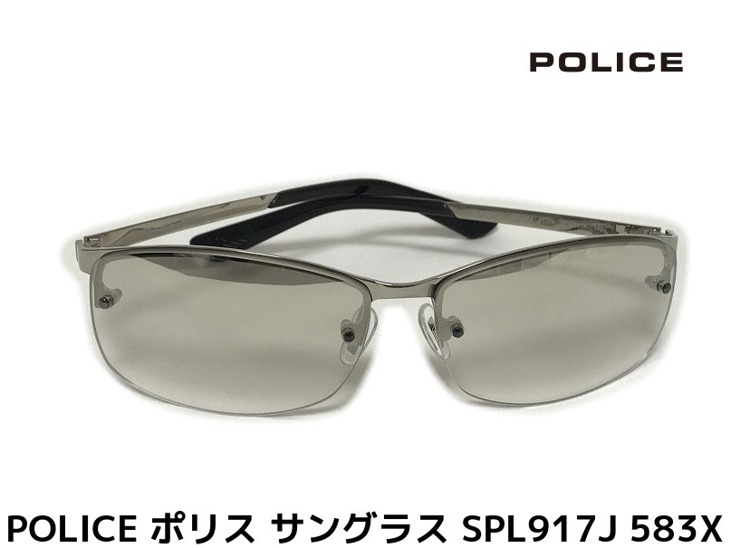 2019年モデル 国内正規品 POLICE ポリス サングラス SPL917J 583X 新作 チタンフレーム シルバーミラーグラデーション ツーポイント