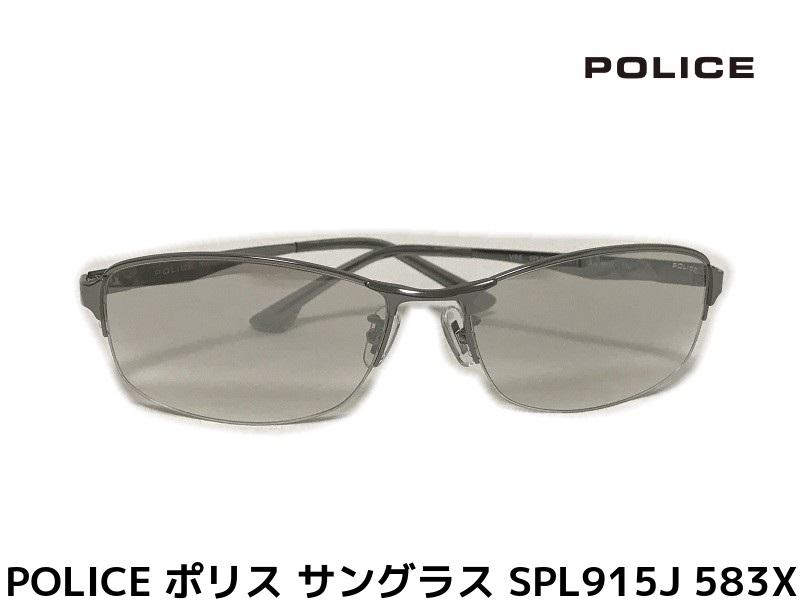 2019年モデル 国内正規品 POLICE ポリス サングラス SPL915J 583X 新作 チタンフレーム シルバーミラーグラデーション ナイロール ハーフリム VIBE