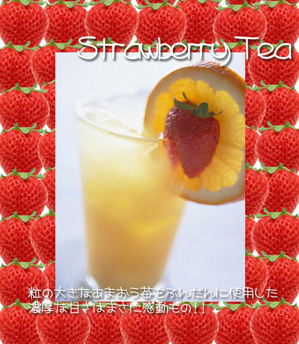 紅茶 18%OFF イチゴの香りのフルーツティーです 未使用品 濃厚な甘みはまさに極上の一品 フルーツティ あまおう苺紅茶 strawberry 送料無料:メール便 tea いちご珠玉の一粒 50g