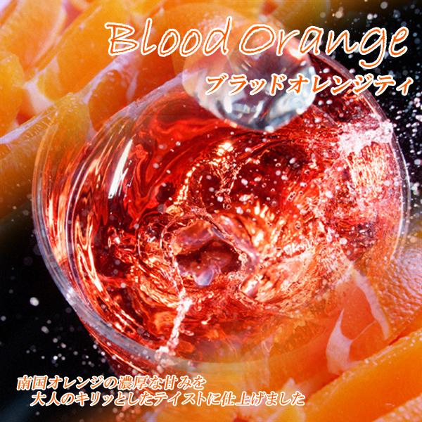 ハイビスカス ローズヒップ アップルビッツ シトラスピール 付与 紅花のブレンド ハイビスカスの酸味を抑えて とても飲みやすいハーブティーに仕上がっています 紅花 送料無料:メール便 tea 海外並行輸入正規品 Orange フルーツティ Blood ノンカフェイン極上絶品フルーツティー 50g ブラッドオレンジティ