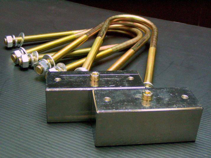 高能手200系统rowaringuburokkukitto 50mm