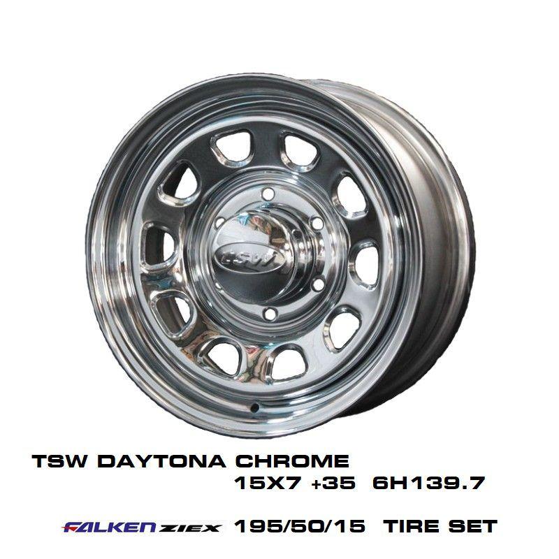 T.S.W DAYTONA [CHROME] 15X7.0J +35 6H139.7 + ファルケン ZIEX 195/50/15