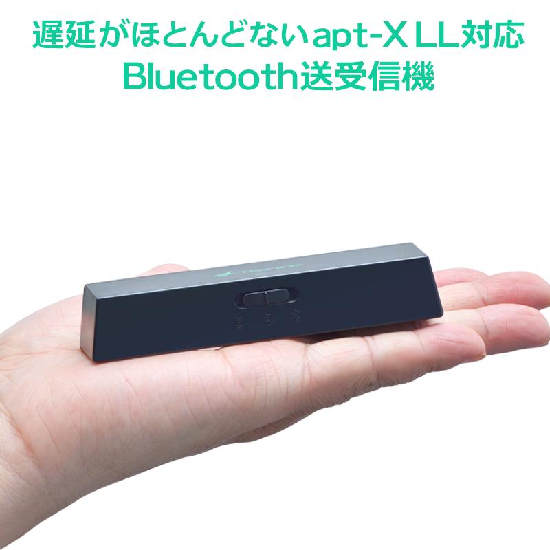USB電源供給 バッテリー非搭載で充電不要 マート テレビをヘッドホンで聞くのに最適 aptX Low Latency 対応で低遅延 TSdrena Bluetooth 5.0 送信機 テレビ用 車用 トランスミッター + 光デジタル 対応 誕生日プレゼント USB電源 LL 遅延がほとんどない 充電不要 受信機 レシーバー 3.5mm HEM-BLVTTRE RCA TV