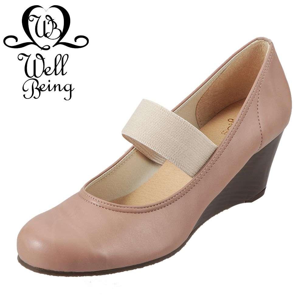 ウェルビーイング Well Being パンプス 9003MD レディース 靴 シューズ 2E相当 ウェッジソールパンプス ラウンドトゥ ストラップ 美脚 日本製 国産 大きいサイズ対応 25.0cm 25.5cm 26.0cm ピンク SP