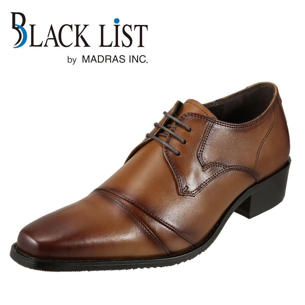 ブラックリスト BLACK LIST ビジネス BC2510 メンズ靴 靴 シューズ 3E相当 外羽根 ストレートチップ 本革 ビジネス 仕事 通勤 幅広 スクエアトゥ 小さいサイズ対応 24.5cm ライトブラウン SP