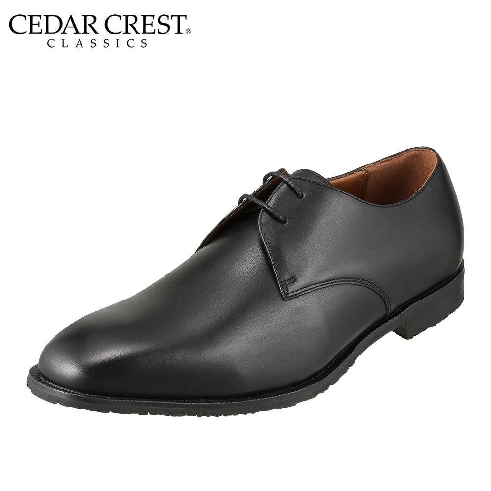 セダークレスト クラシックス CEDAR CREST ビジネスシューズ CC-1802W メンズ靴 靴 シューズ 2E相当 ビジネスシューズ 外羽根 スクエアトゥ イタリアンレザー 防滑 すべりにくい 大きいサイズ対応 28.0cm ブラック SP
