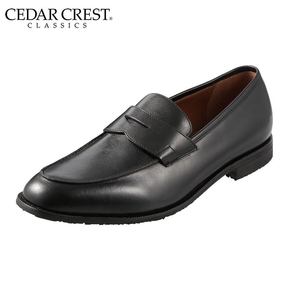 セダークレスト クラシックス CEDAR CREST ビジネスシューズ CC-1803W メンズ靴 靴 シューズ 2E相当 コインローファー スリッポン ビジネス イタリアンレザー 防滑 すべりにくい 大きいサイズ対応 28.0cm ブラック SP