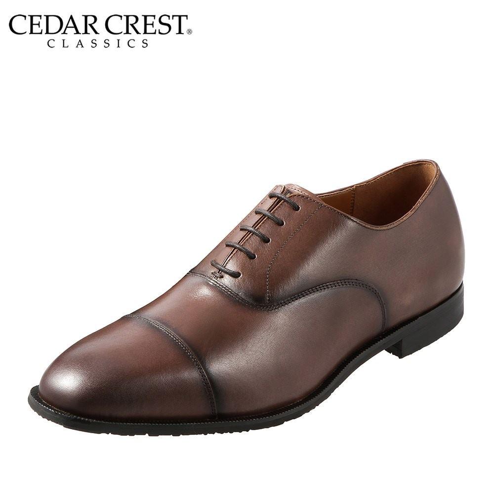 セダークレスト クラシックス CEDAR CREST ビジネスシューズ CC-1801W メンズ靴 靴 シューズ 2E相当 内羽根 ストレートチップ 本革 イタリアンレザー 防滑 すべりにくい 通勤 仕事 大きいサイズ対応 28.0cm ブラウン SP