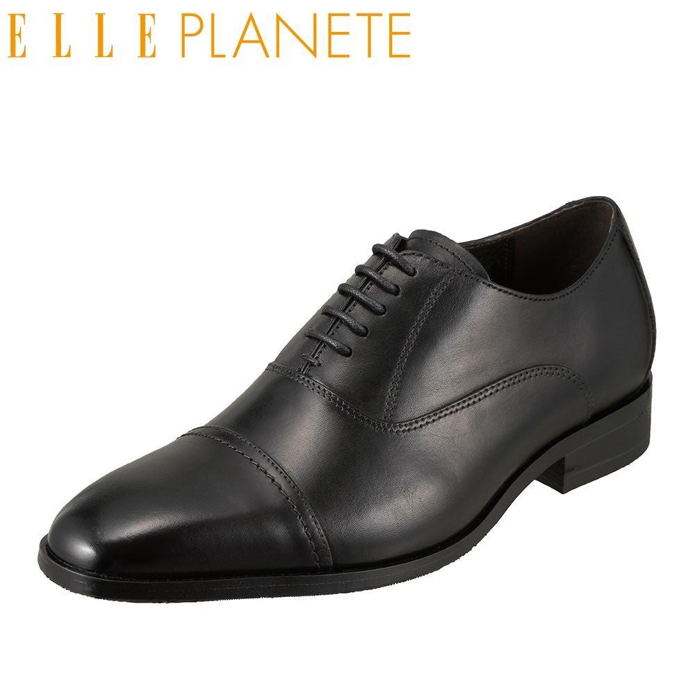 エル プラネット ELLE PLANETE ビジネスシューズ PT2017 メンズ靴 靴 シューズ 3E相当 内羽根 ストレートチップ 本革 仕事 ビジネス 通勤 冠婚葬祭 フォーマル 小さいサイズ対応 24.5cm ブラック SP
