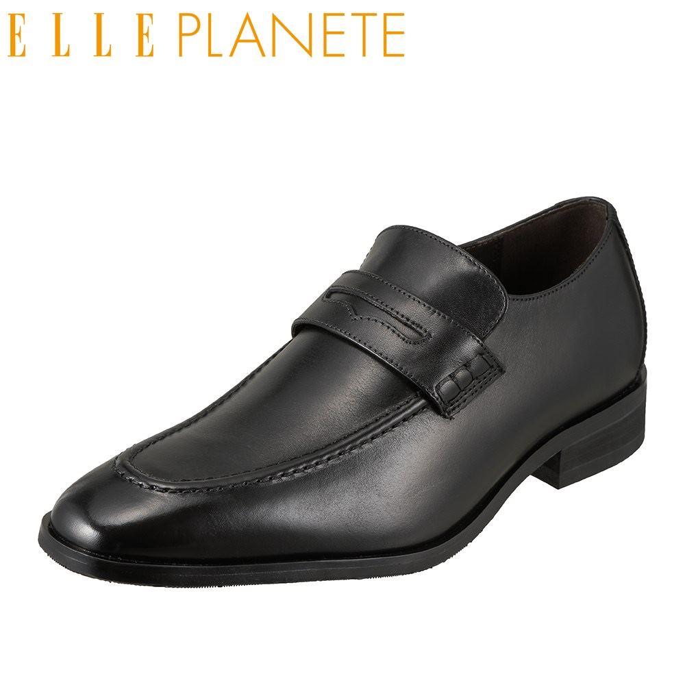 エル プラネット ELLE PLANETE ビジネスシューズ PT2019 メンズ靴 靴 シューズ 3E相当 ローファー スリッポン 本革 仕事 ビジネス 通勤 紐なし ロングノーズ 小さいサイズ対応 24.5cm ブラック SP