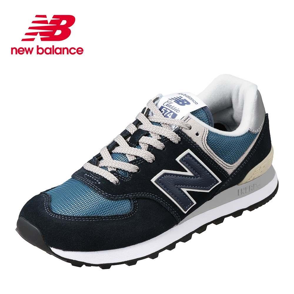 ニューバランス new balance ML574ESSD メンズ靴 D メンズ スニーカー 本革 スポーツ 大きいサイズ対応 28.0cm ダークネイビー SP