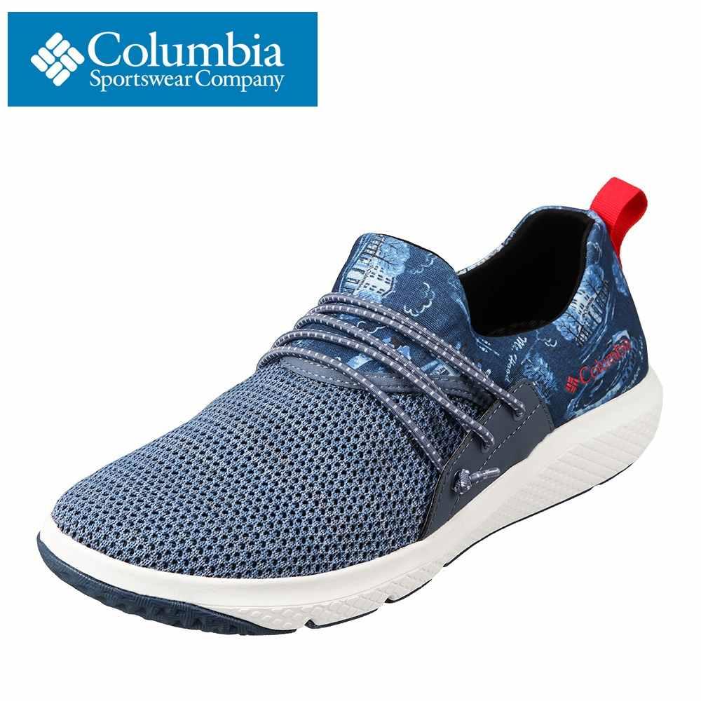 コロンビア columbia メンズウォーターシューズ YU0261 メンズ靴 2E相当 メンズアクアシューズ 水陸両用 軽量 大きいサイズ対応 ネイビー SP