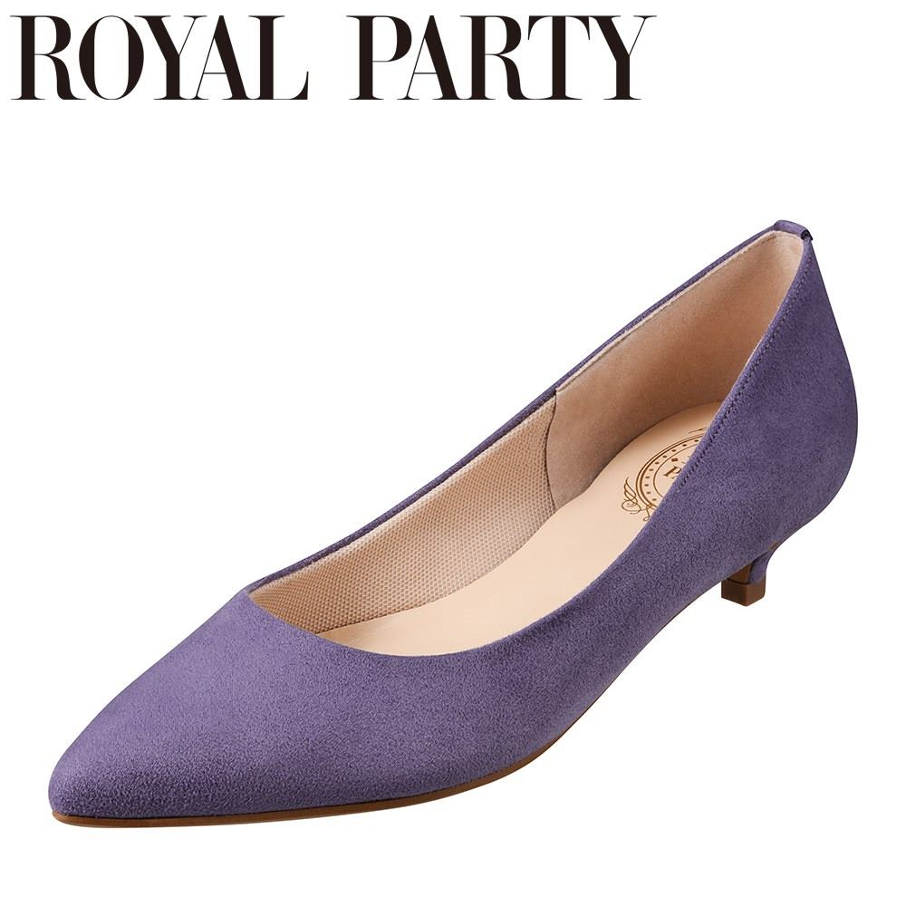 ロイヤルパーティ ROYAL PARTY RP3090 レディース靴 2E相当 スエードパンプス ポインテッドトゥ ローヒール クッションインソール 大きいサイズ対応 パープルスエード SP