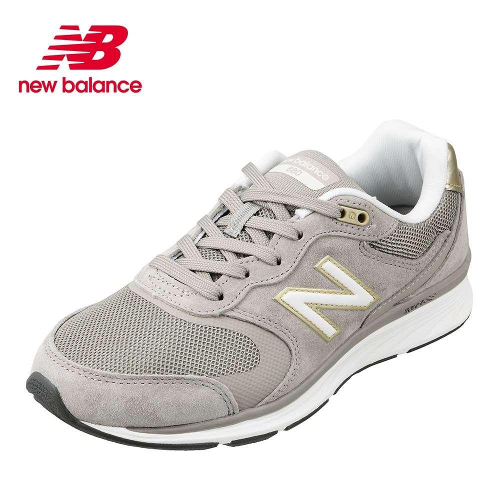 ニューバランス new balance WW880WG42E レディース靴 2E相当 スポーツシューズ ウォーキングシューズ ファッション おしゃれ カジュアル 大きいサイズ対応 25.0cm グレー SP