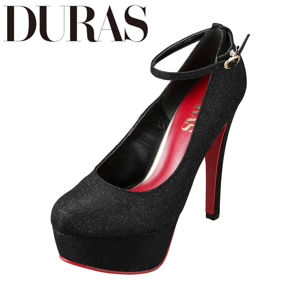 デュラス DURAS DR1400 レディース靴 2E相当 パンプス ラウンドトゥ ストーム付き ハイヒール 美脚 ブラック SP