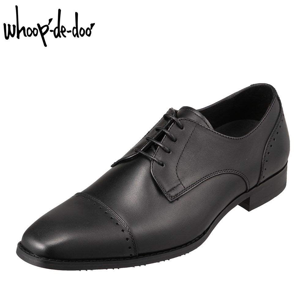 フープディドゥ whoop'-de-doo' 307573 CBP メンズ靴 靴 シューズ 2E相当 ビジネスシューズ 本革 外羽根 ストレートチップ 通勤 仕事 ブラック SP