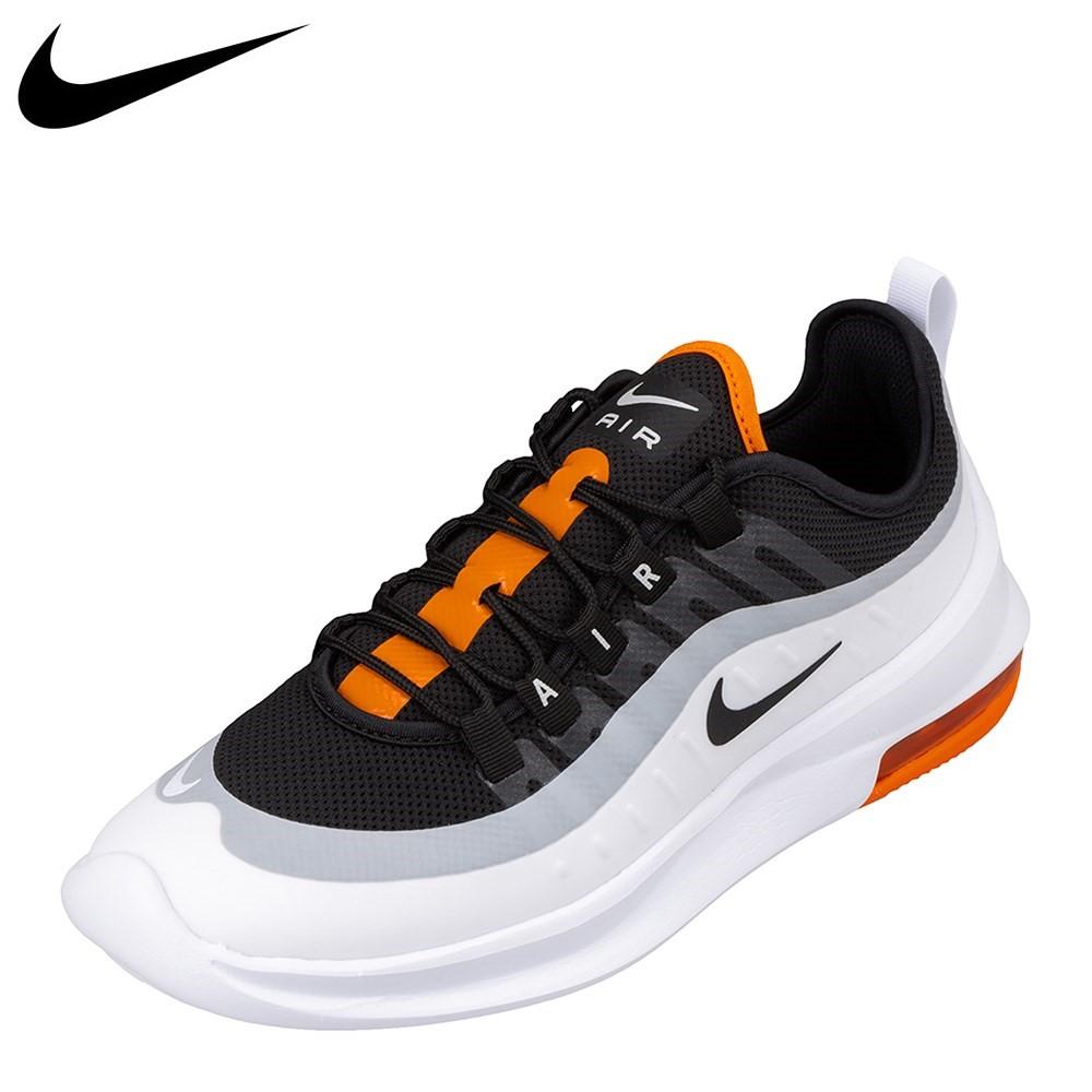 ナイキ NIKE AA2146-017 メンズ靴 靴 シューズ 2E相当 スニーカー クッション性 快適 ナイキ エア マックス アクシス 大きいサイズ対応 ブラック SP