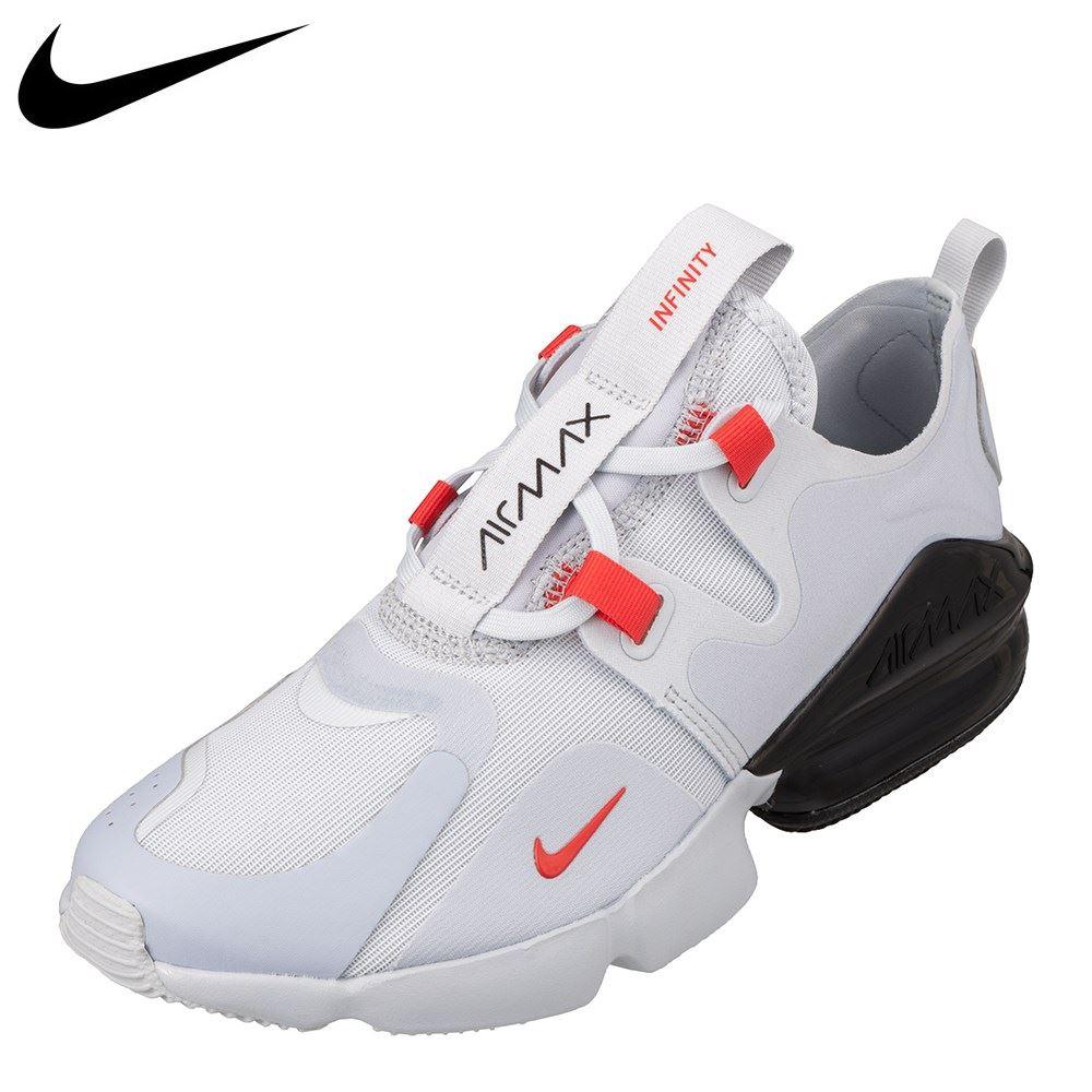 ナイキ NIKE BQ3999-005 メンズ靴 靴 シューズ 2E相当 スニーカー ハイテクスニーカー ナイキ エア マックス インフィニティ 大きいサイズ対応 グレー SP