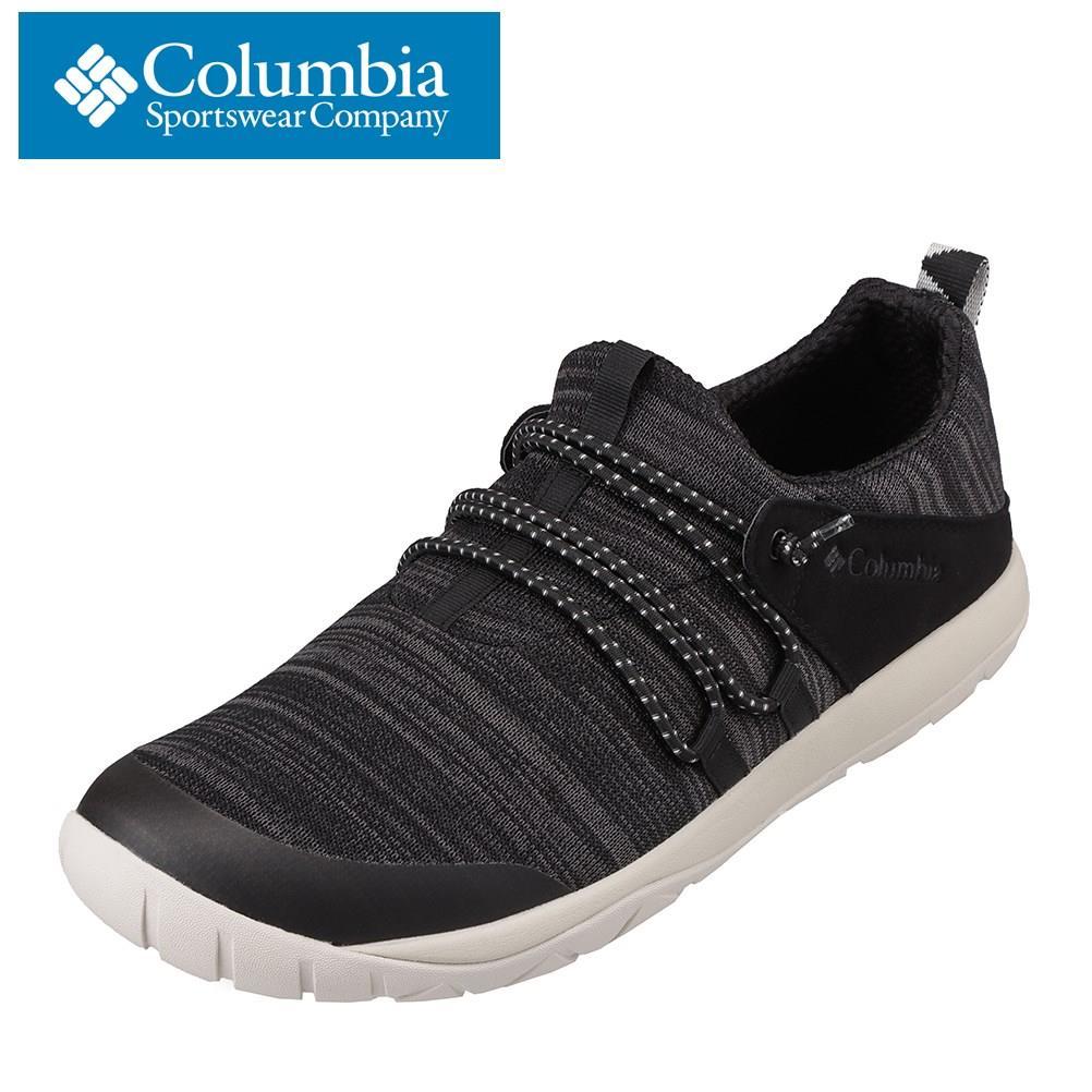 コロンビア columbia YU0311 メンズ靴 靴 シューズ 2E相当 アウトドアシューズ キャンプ 防水 雨の日 かかと 踏める 2WAY ブラック SP